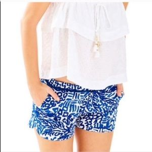Lilly Pulitzer Adie in Homeslice Shorts Size 0
